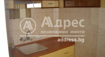 Тристаен апартамент, Хасково, Център, 287386, Снимка 2