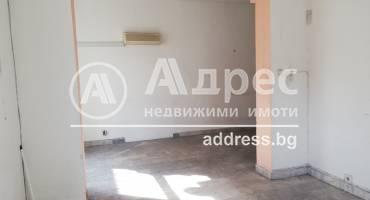Магазин, Хасково, Център, 313388, Снимка 3