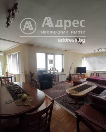 Тристаен апартамент, Добрич, Център, 524388, Снимка 1