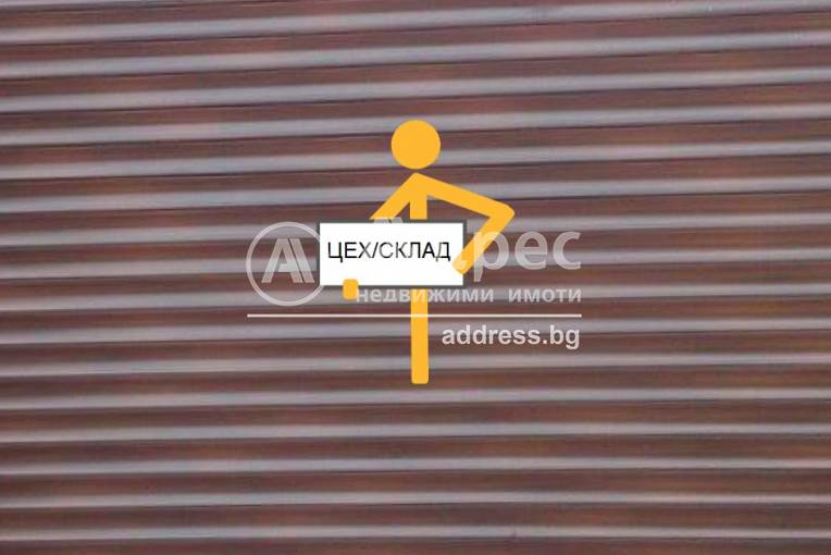Цех/Склад, Варна, Западна Промишлена Зона, 280389, Снимка 1
