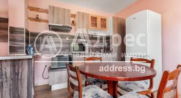 Тристаен апартамент, Плевен, Идеален център, 474389, Снимка 1