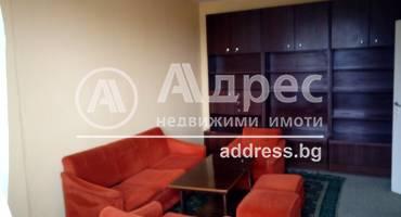 Двустаен апартамент, Шумен, Боян Българанов 1, 469391, Снимка 1