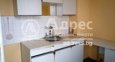 Тристаен апартамент, Шумен, Боян Българанов 1, 469391, Снимка 3