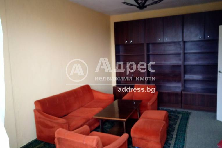 Тристаен апартамент, Шумен, Боян Българанов 1, 469391, Снимка 1