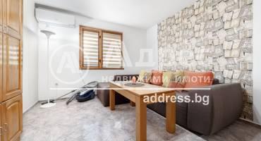 Двустаен апартамент, Плевен, ВМИ, 524392