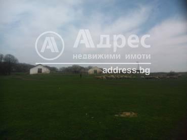 Стопанска сграда/Ферма, Стара река, 408395, Снимка 1