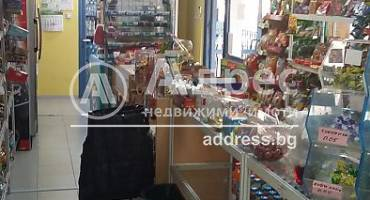 Магазин, Ямбол, 417397, Снимка 1