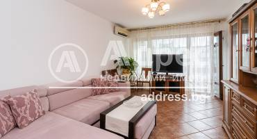 Тристаен апартамент, Варна, Левски, 512398, Снимка 1
