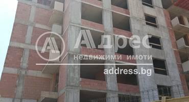 Тристаен апартамент, София, Връбница 1, 503399