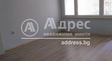 Офис, Бургас, Център, 521400, Снимка 1