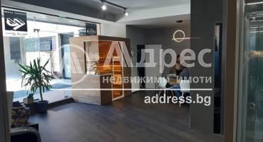 Магазин, София, Драгалевци, 510401, Снимка 1