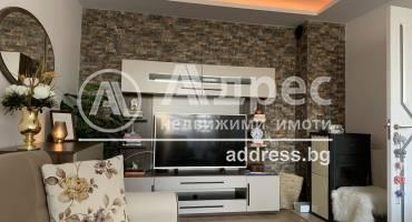 Двустаен апартамент, Разград, Орел, 515401, Снимка 1