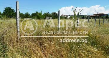 Парцел/Терен, Благоевград, Баларбаши, 306402, Снимка 2