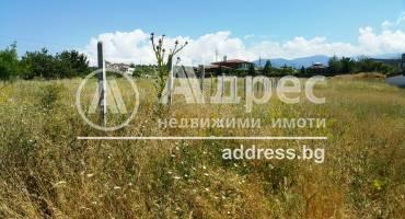 Парцел/Терен, Благоевград, Баларбаши, 306402, Снимка 3