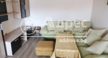 Тристаен апартамент, Бургас, Възраждане, 510404, Снимка 1