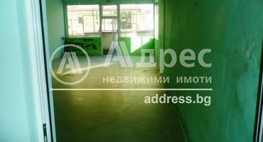 Магазин, Благоевград, Еленово, 438406, Снимка 1