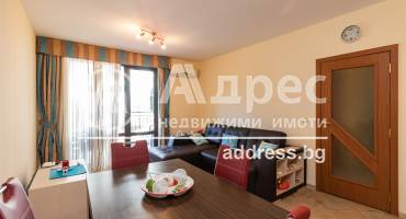 Тристаен апартамент, Варна, к.к. Златни Пясъци, 500406, Снимка 1