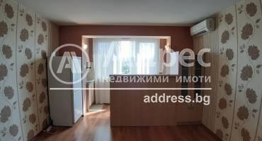 Двустаен апартамент, София, Суха река, 525406, Снимка 1