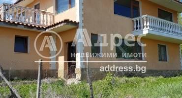 Къща/Вила, Велико Търново, Козлуджа, 410407, Снимка 1