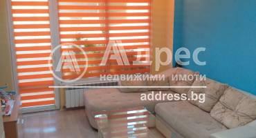 Двустаен апартамент, Плевен, Сторгозия, 523407, Снимка 1