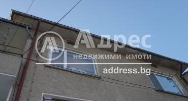 Етаж от къща, Разград, Варош, 427408, Снимка 1