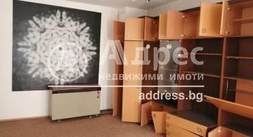 Двустаен апартамент, Ямбол, Георги Бенковски, 509408, Снимка 1