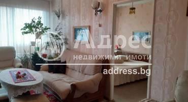 Тристаен апартамент, Стара Загора, Широк център, 516410, Снимка 1