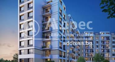 Двустаен апартамент, София, Връбница 1, 503411