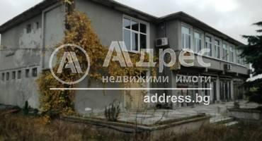 Стопанска сграда/Ферма, Игнатиево, 468414, Снимка 1