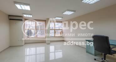 Двустаен апартамент, Варна, Зимно кино Тракия, 498417, Снимка 1