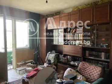 Двустаен апартамент, Хасково, Център, 525417, Снимка 1