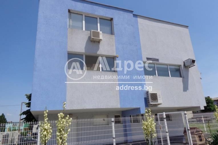 Офис Сграда/Търговски център, Гълъбово, 304418, Снимка 1