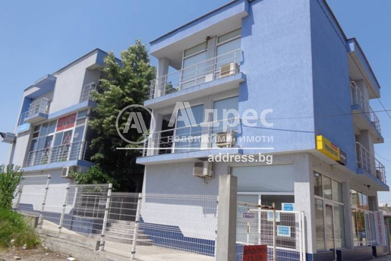 Офис Сграда/Търговски център, Гълъбово, 304418, Снимка 2