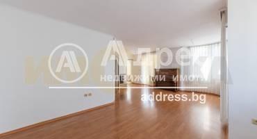 Многостаен апартамент, Варна, Общината, 520418, Снимка 1