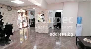 Магазин, Ямбол, Център, 525418, Снимка 1
