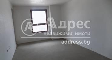Тристаен апартамент, Хасково, Център, 408420, Снимка 1