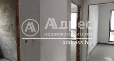 Тристаен апартамент, София, Драгалевци, 472421, Снимка 1