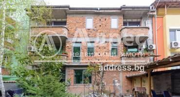 Къща/Вила, Пловдив, Център, 512421, Снимка 1