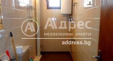 Тристаен апартамент, Сандански, Широк център, 444422, Снимка 22