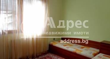 Тристаен апартамент, Сандански, Широк център, 444422, Снимка 8