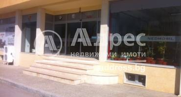Магазин, Добрич, Промишлена зона - Запад, 329423, Снимка 2