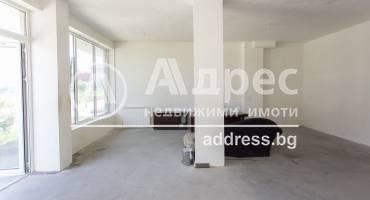Магазин, София, Кръстова вада, 454423, Снимка 1