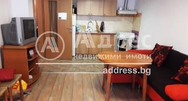 Тристаен апартамент, Благоевград, Център, 493423