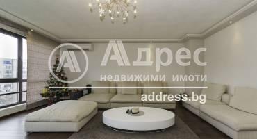 Тристаен апартамент, Пловдив, Христо Смирненски, 502424, Снимка 1
