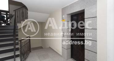 Многостаен апартамент, София, Изгрев, 462425, Снимка 48