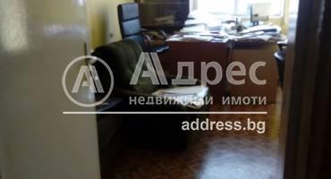 Офис, Плевен, Идеален център, 498425, Снимка 1