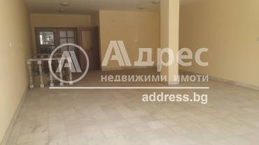 Магазин, Бургас, Център, 459426, Снимка 1