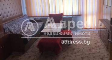 Тристаен апартамент, Велико Търново, Широк център, 515426, Снимка 1