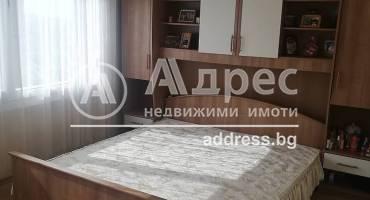 Тристаен апартамент, Ямбол, Георги Бенковски, 466427, Снимка 1