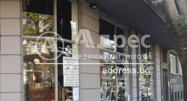 Магазин, Варна, Гръцка махала, 513428, Снимка 1